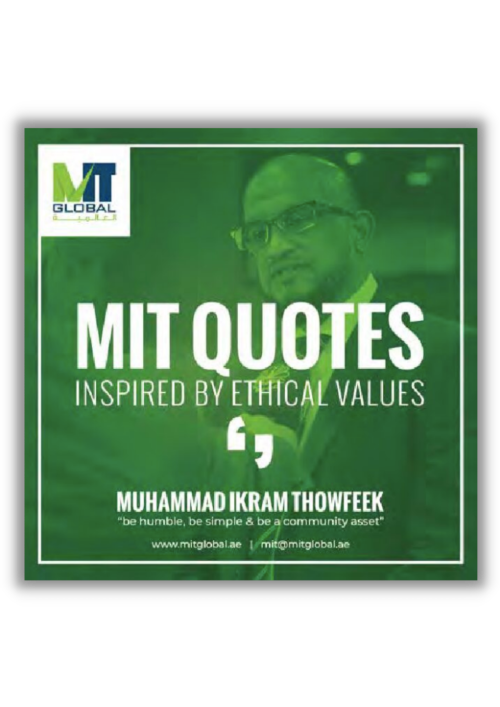 MIT Quotes